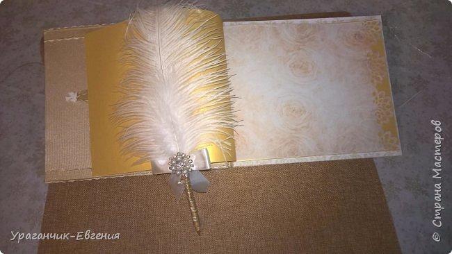 Свадебная гостевая книга и ручка фото 3