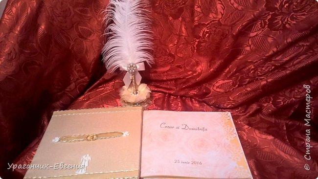 Свадебная гостевая книга и ручка фото 4