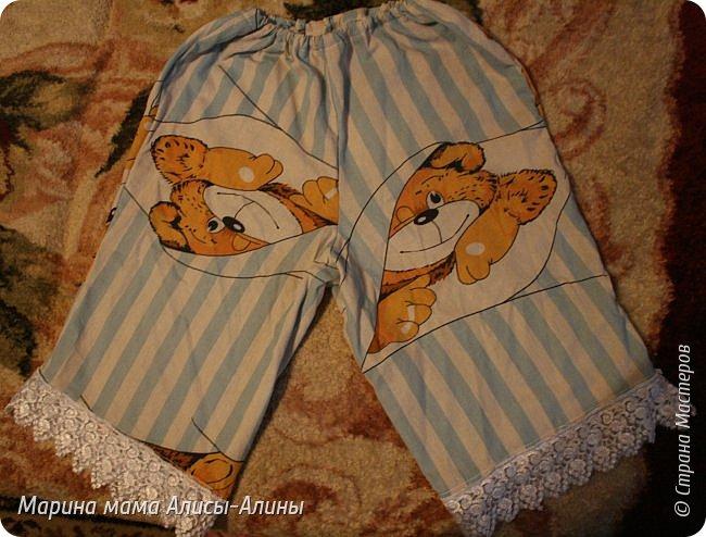 Сшила для младшей доченьки  лёгкую пижамку. Кофточка. фото 2