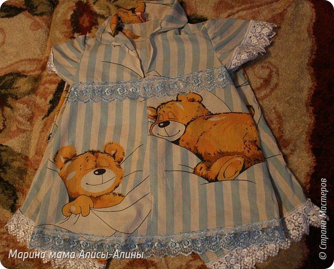 Сшила для младшей доченьки  лёгкую пижамку. Кофточка. фото 1