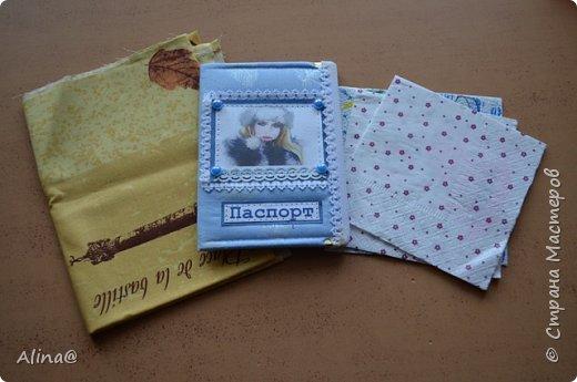 Всем добрый день! Получила я  посылочку по ПИФ игре от Ольги http://stranamasterov.ru/user/305023 .  Все подарочки замечательные! Спасибо большое! Мне все понравилось без исключения!   Обложка для паспорта, ткань и салфетки. фото 1