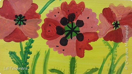 Здравствуйте!  Мы со старшими дошкольниками нарисовали маки. Меня вдохновила на эту работу с детьми Залия Кутдусова  http://stranamasterov.ru/user/230561. Спасибо Вам! фото 3