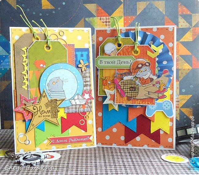 Добрый день! Сегодня я с открытками, мальчиковыми. Яркими и веселыми, как и должно быть в день рождения! Две открытки с Басиком  - любуемся этим чудесным котиком,  который может быть и моряком, и летчиком, и просто украшением любой работы! фото 1