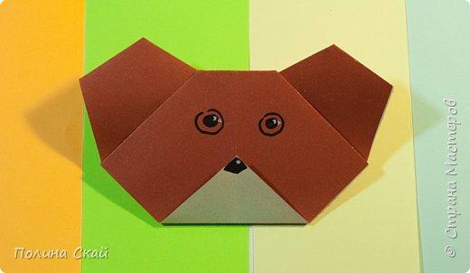 Оригами медведь из бумаги для начинающих. Видео МК