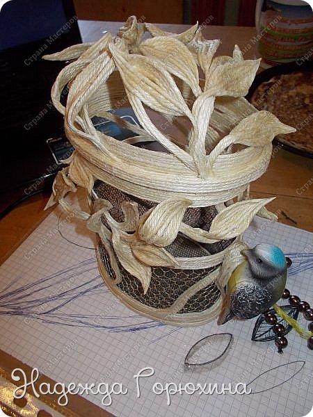 Доброго времени, жители Страны!!! Представляю вашему вниманию мастер класс по изготовлению шкатулки из джута. Идей для создания такой шкатулки послужила маленькая фарфоровая птичка, она и стала центральной фигурой моей шкатулки. Поэтапно расскажу о создании этой интерьерной вещицы.  фото 28