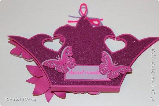"""открытка """"корона принцессы"""" фото 2"""
