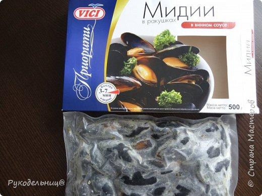Всем доброго дня. Предлагаю вкусный, лёгкий способ приготовления рыбки, для тех кто раздобудет такую бумагу-гриль. фото 11