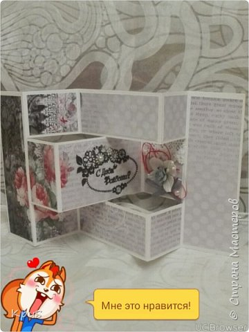 Открытка необычной конструкции,созданная в подарок на ДР. фото 1