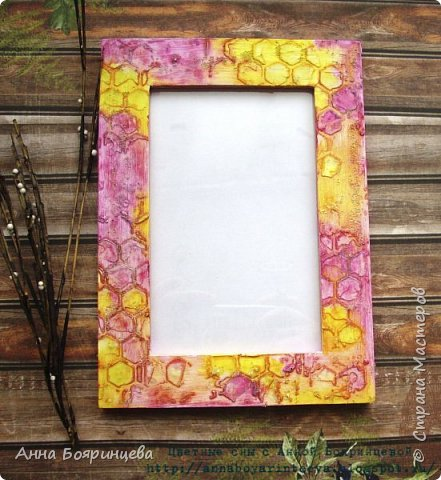 Всем привет!!!!! Сегодня рамочка для фото 10*15 см. Цвет фуксия и желтый.  фото 1