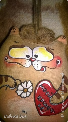 Выиграли в социальной сети вконтакте вот таких замечательных кофейных котиков. Браво мастерице!!!! Очень красивые сувенирчики))))) фото 4