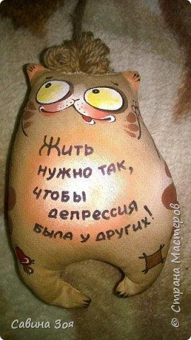 Выиграли в социальной сети вконтакте вот таких замечательных кофейных котиков. Браво мастерице!!!! Очень красивые сувенирчики))))) фото 5
