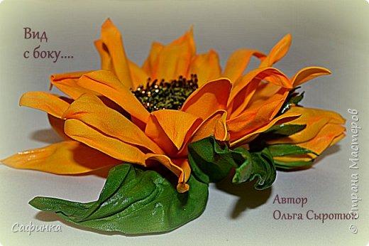 """Всем привет! И вот снова, я Ольга Сыротюк с вами. Сегодня представляю свое солнечное творение Подсолнух """"Цветок солнца"""" Этот чудесный цветок мне нравится с детства, если кто следит за моим творчеством, то знает, что в моей коллекции Мк есть подсолнух , только немного в другом варианте.  Вот решила создать цветочек немного в другом варианте..... И так мои дорогие, буду надеяться , что моя работа вдохновит вас на новые работы и повысит настроение!  фото 3"""