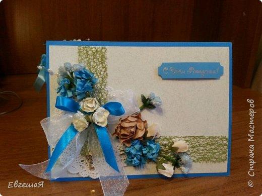 Открытка поздравительная на свадьбу... фото 6