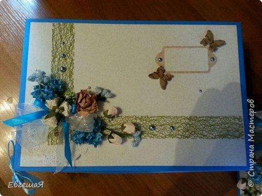 Открытка поздравительная на свадьбу... фото 7