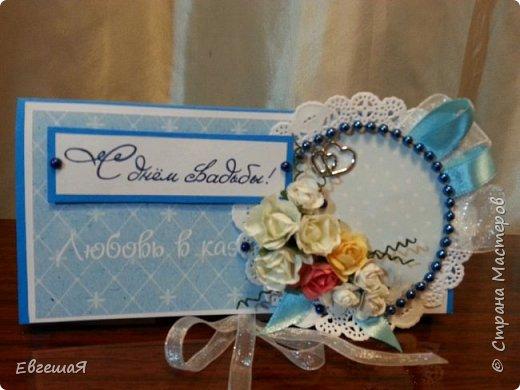 Открытка поздравительная на свадьбу... фото 2