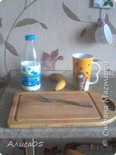 Привет! Я хочу показать рецепт простого бананового коктейля. Это готовый коктейль. фото 2