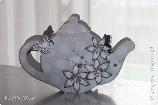 Приглашаю всех на чай... фото 1