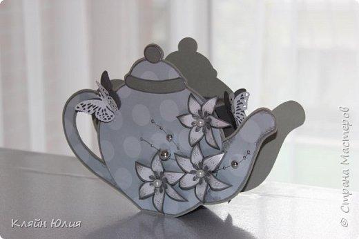 Приглашаю всех на чай... фото 2