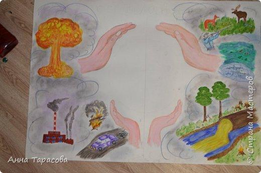 На день земли меня озадачили,требовался плакат на экологическую тему. фото 3
