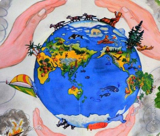 На день земли меня озадачили,требовался плакат на экологическую тему. фото 4