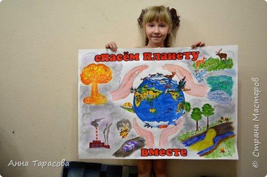 На день земли меня озадачили,требовался плакат на экологическую тему. фото 5