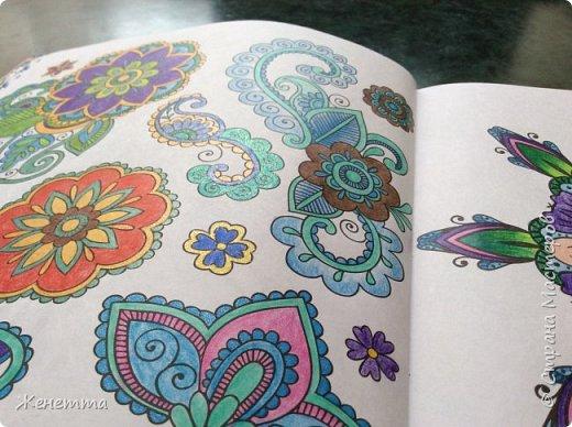 Таинственный сад. Раскрасила самую первую иллюстрацию, которая идет сразу после обложки)) (совершенно не помню как называется этот разворот...) фото 11
