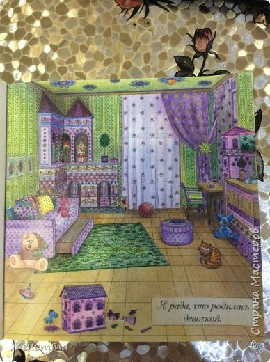 Таинственный сад. Раскрасила самую первую иллюстрацию, которая идет сразу после обложки)) (совершенно не помню как называется этот разворот...) фото 17