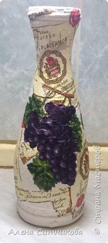 Ваза с винограддом фото 1