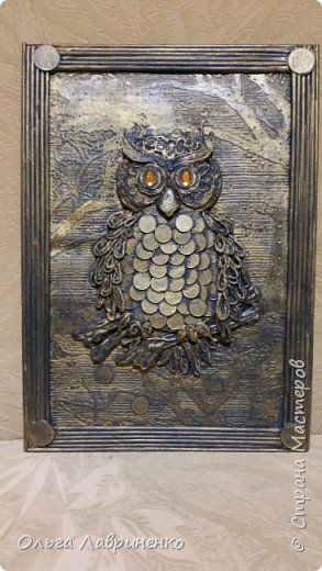 Сова из картона, монет и салфеточных жгутиков Размер панно 27 х 37 см фото 1