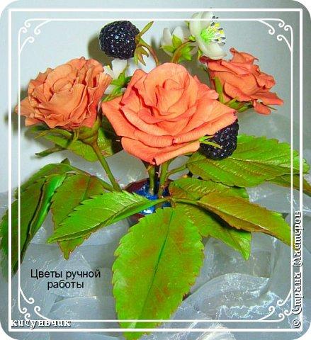 Подарок любимой подруженьке. фото 3