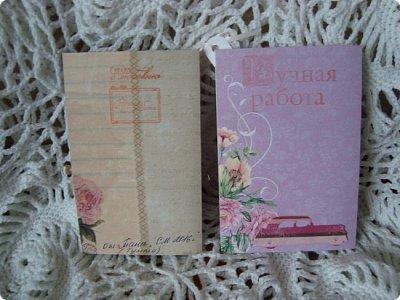 Добрый вечер! Хочу показать вам свои простенькие открыточки... Вот сделалось сразу три... в разной цветовой гамме, но очень похожие друг на друга... фото 20
