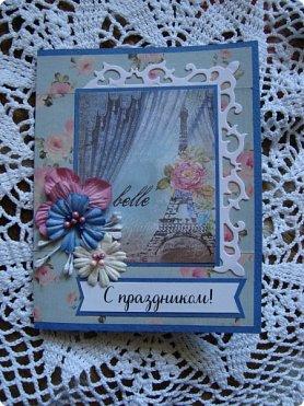 Добрый вечер! Хочу показать вам свои простенькие открыточки... Вот сделалось сразу три... в разной цветовой гамме, но очень похожие друг на друга... фото 3