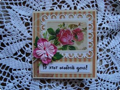 Добрый вечер! Хочу показать вам свои простенькие открыточки... Вот сделалось сразу три... в разной цветовой гамме, но очень похожие друг на друга... фото 4