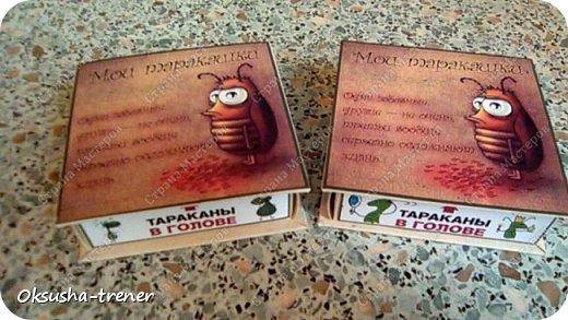 Наборчик шоколадок для девушек с юмором, и которые стремятся познакомится со своими тараканами в голове) фото 10