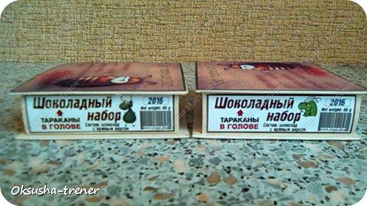 Наборчик шоколадок для девушек с юмором, и которые стремятся познакомится со своими тараканами в голове) фото 11