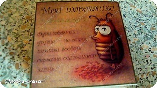 Наборчик шоколадок для девушек с юмором, и которые стремятся познакомится со своими тараканами в голове) фото 19