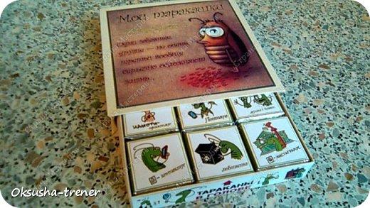Наборчик шоколадок для девушек с юмором, и которые стремятся познакомится со своими тараканами в голове) фото 4