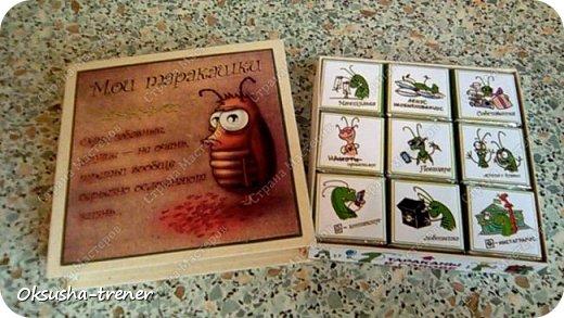 Наборчик шоколадок для девушек с юмором, и которые стремятся познакомится со своими тараканами в голове) фото 5