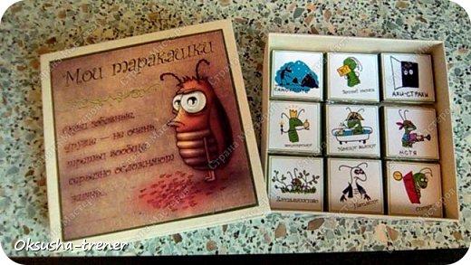 Наборчик шоколадок для девушек с юмором, и которые стремятся познакомится со своими тараканами в голове) фото 7