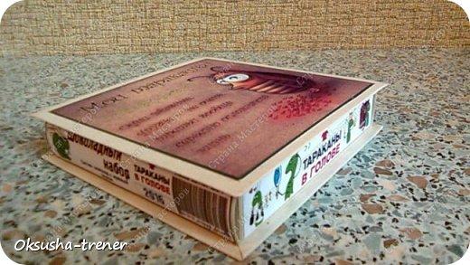 Наборчик шоколадок для девушек с юмором, и которые стремятся познакомится со своими тараканами в голове) фото 9