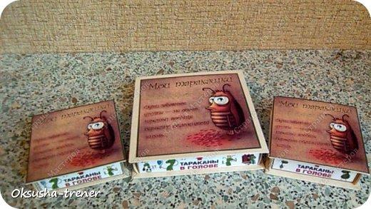 Наборчик шоколадок для девушек с юмором, и которые стремятся познакомится со своими тараканами в голове) фото 20