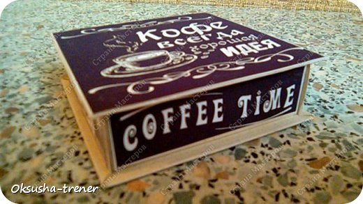 Кофе всегда хорошая идея ヅ фото 2