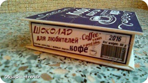 Кофе всегда хорошая идея ヅ фото 3