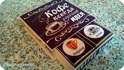 Кофе всегда хорошая идея ヅ фото 4