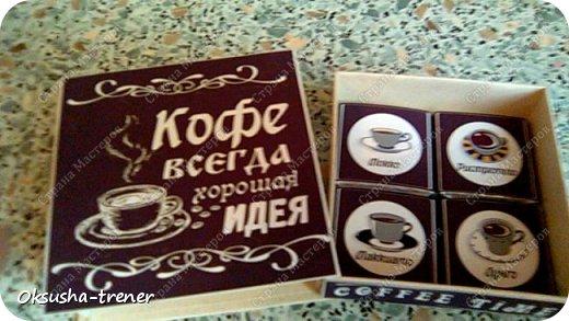 Кофе всегда хорошая идея ヅ фото 7