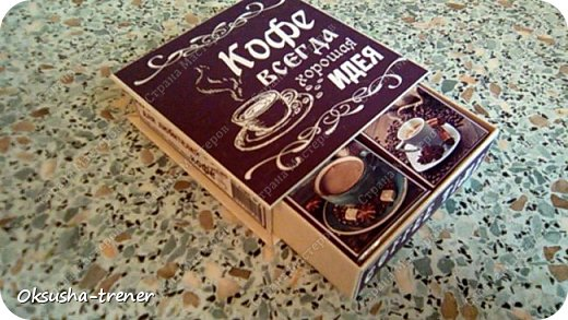 Кофе всегда хорошая идея ヅ фото 9