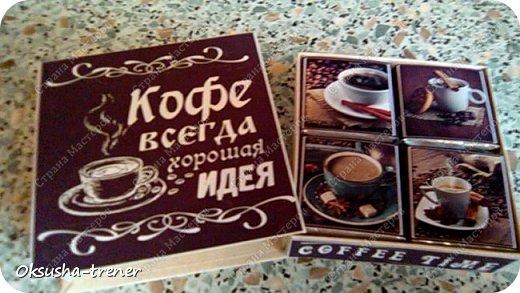 Кофе всегда хорошая идея ヅ фото 10