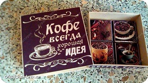 Кофе всегда хорошая идея ヅ фото 12