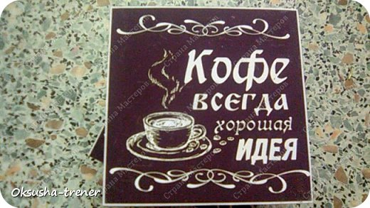 Кофе всегда хорошая идея ヅ фото 18