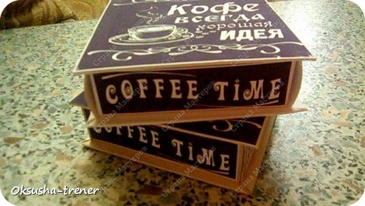 Кофе всегда хорошая идея ヅ фото 17